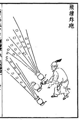 Ming Chinese Bombard