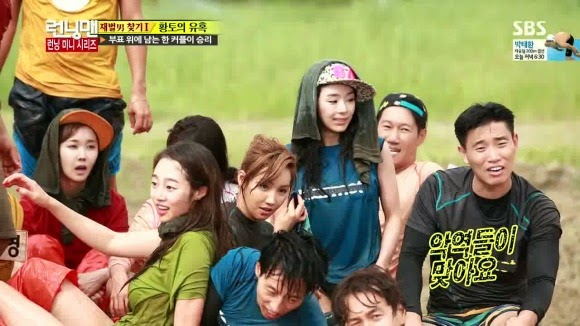 The Top 10 Running Man Episodes of 2014 - Life Of Budak