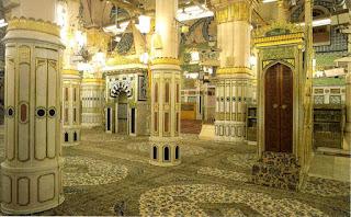 Raudhah al-Jannah