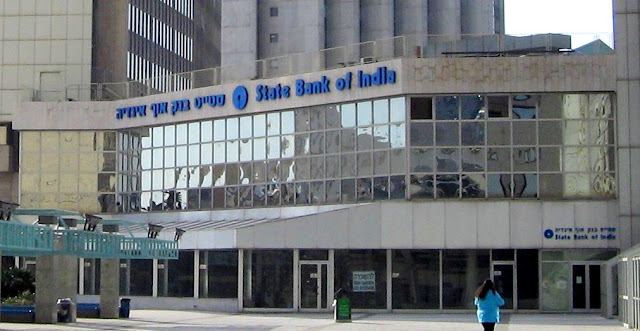 Image Attribute: State Bank of India, Ramat Gan, Israel / Source: Wikimedia Commons