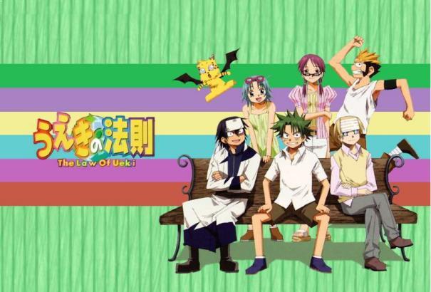 Daftar Film Anime Mirip Fairy Tail - The Law of Ueki