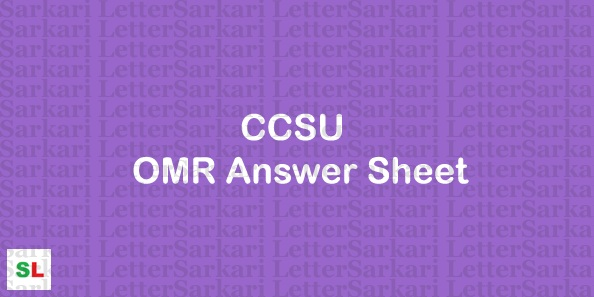 CCSU Answer Key 2019: CCS University OMR Answer Sheet
