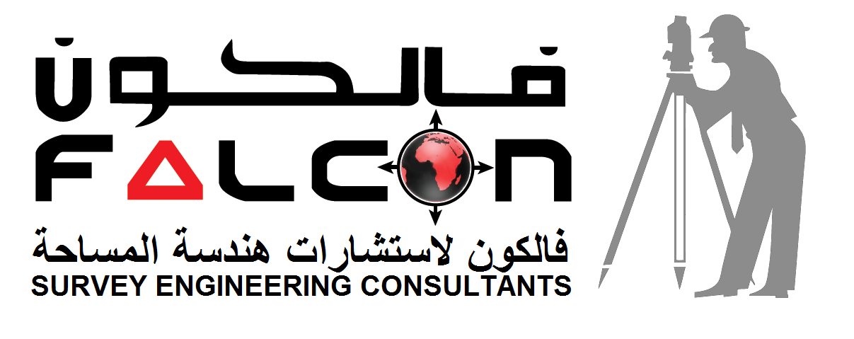 Falcon Survey Engineering Consultants: Falcon Survey, an Eminent