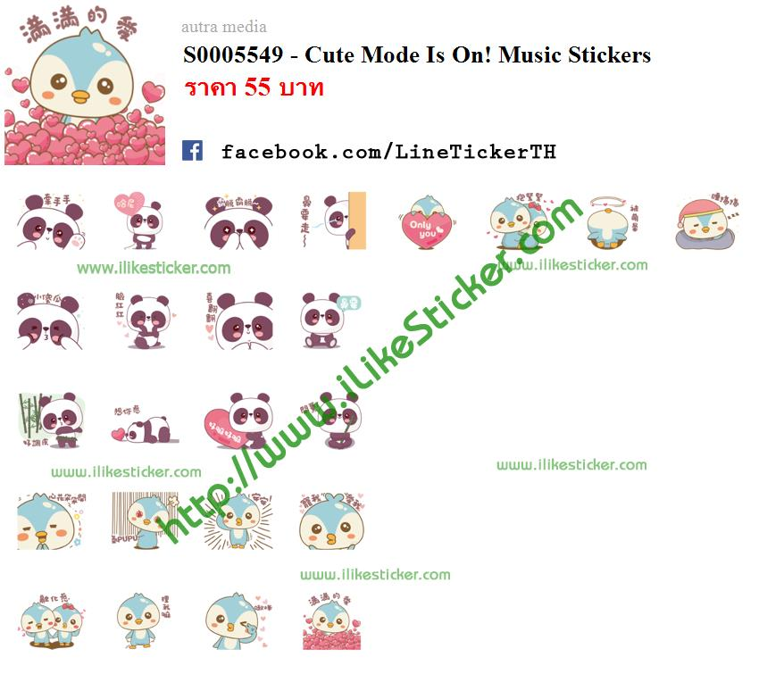 Cute Mode Is On! Music Stickers