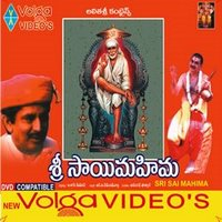 Sri sai telugu movie songs free download - Imode series