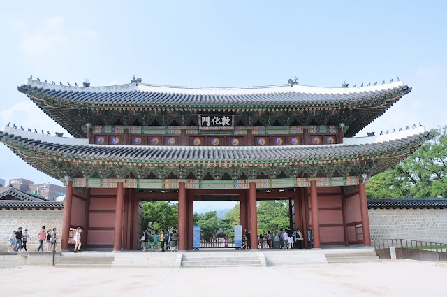 Changdeokgung (창덕궁)
