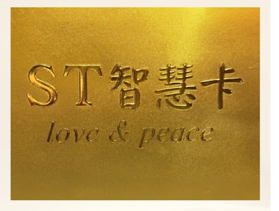 http://0917228836.sthotgo.com/sthotgo/members/w_sbm011.aspx