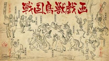 Sengoku Choujuu Giga Episódio 24