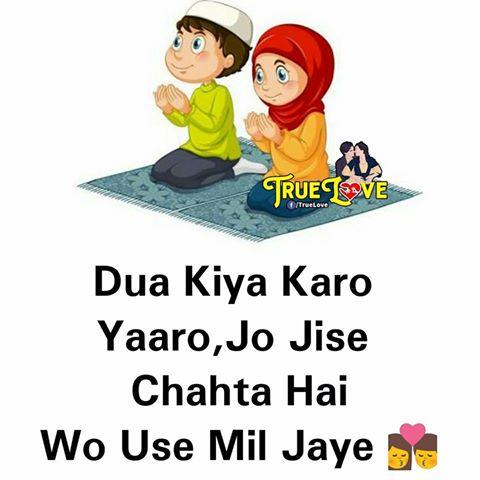 Hanuman chalisa mp3 song download gulshan kumar anuradha