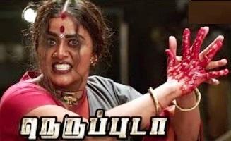 Neruppu Da Movie Scenes | Nikki missing | Vikram Prabhu realise Sangeetha is the culprit | Varun