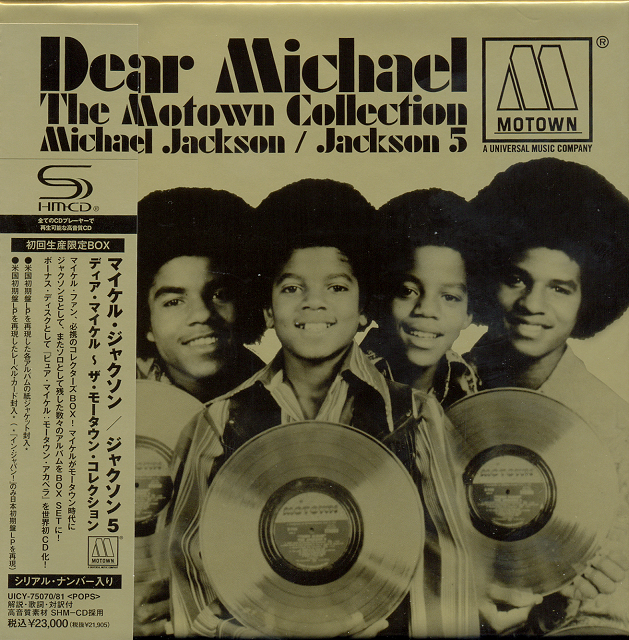 Michael Jackson – Dear Michael The Motown Collection [12 Mini LP SHM-CD Box Set]