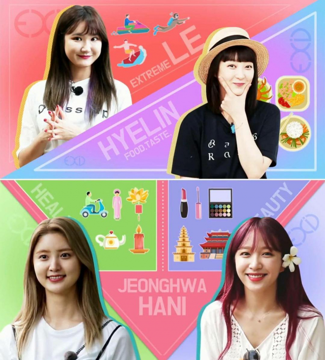 MADE IN EXID: PHẦN 1