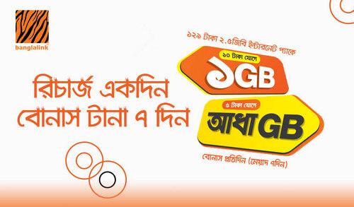 Banglalink 7 Days 10Tk or 5Tk Recharge Internet Offer (7GB 70Tk)