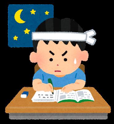 夜に勉強をする男の子のイラスト