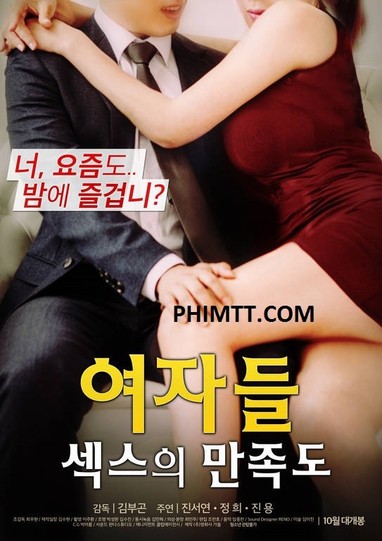 Bố Chồng Trẻ - Young Husband Young Daddy (2017)