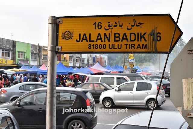 Bazar-Ramadan-Jalan-Badik-21-Taman-Puteri-Wangsa-Ulu-Tiram