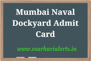 Mumbai Naval Dockyard Admit Card 2017