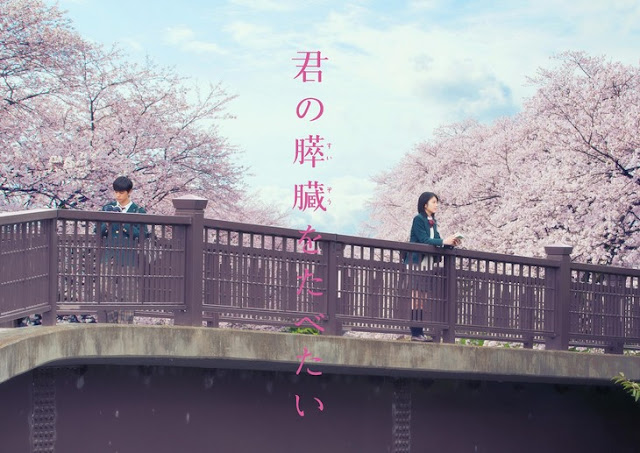 Let me eat your pancreas live-action