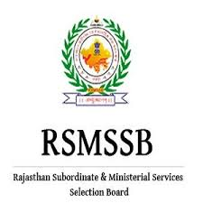 Rajasthan Ministerial Services Selection Board Recruitment 2016,