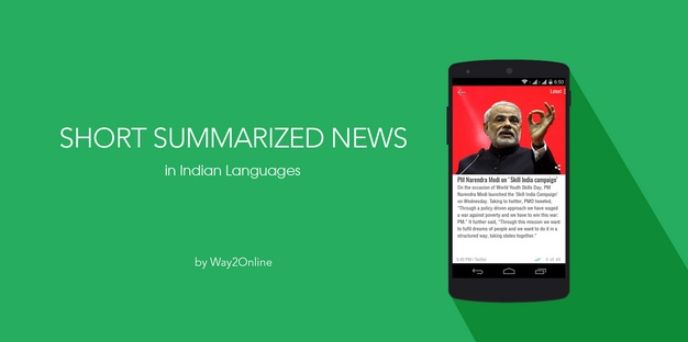 Way2online launches Way2News Android app that carries news snippets in local languages in magazine style format
