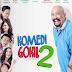 Komedi Gokil 2 2016
