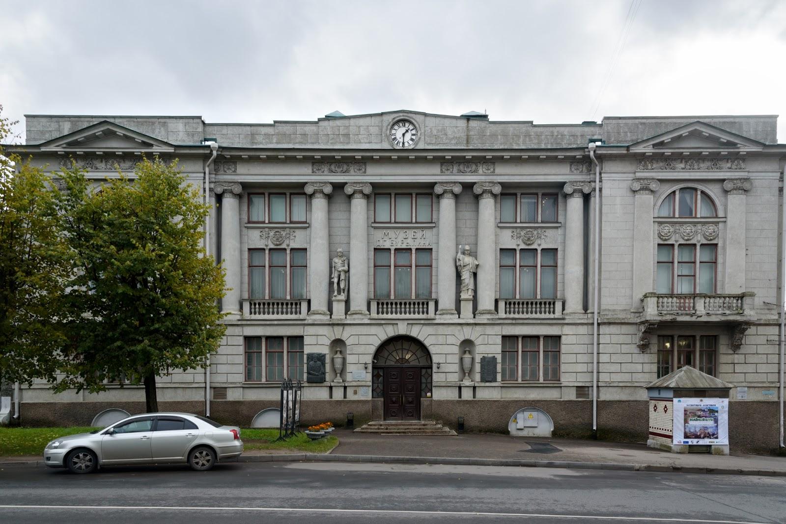 Музей Бурылина в Иваново. Фасад