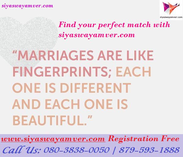 Best Matrimonial Sites in Gorakhpur