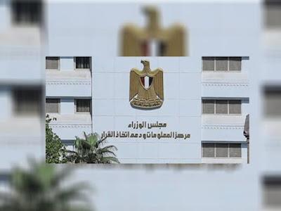 """الحكومة توضح حقيقة فرض """"زي موحد"""" على المعلمين بالمدارس"""