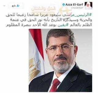 عـاجل | الأخوان المسلمين : عودة مرسي للحكم قريبا