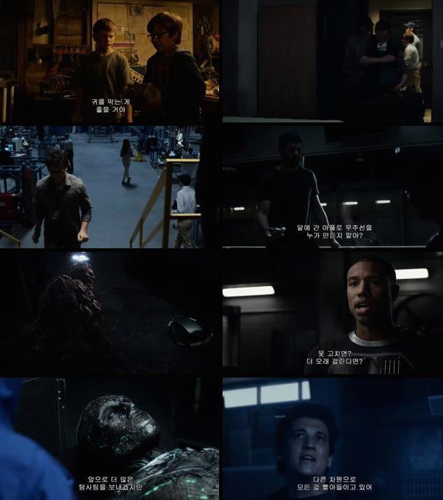 Fantastic Four 2015 Dual Audio Hindi HDRip 720p