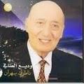 Wadie Essafi MP3