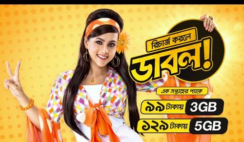 Banglalink Eid Internet Bonus | BL Double Internet Offer 2018
