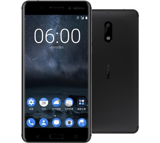 Nokia-Heart-leak-specs