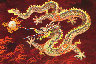 DaRaginCajun: Dragons: The Universal Mythical Beast