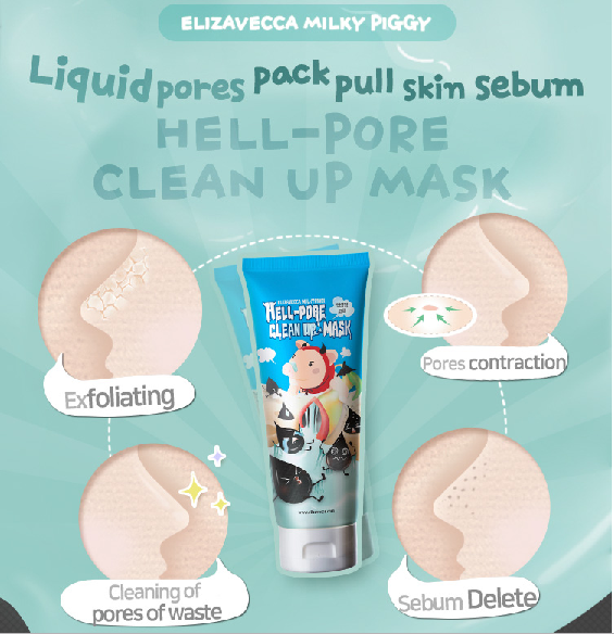 รีวิว : Elizavecca Hell-Pore Clean Up