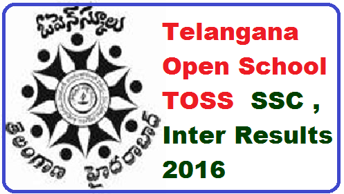 Telangana Open School Inter Results 2016 | TOSS SSC 10th Result|TOSS Inter 2016 results|Telangana Open SSC,Inter Results 2016|TS Open school Society SSc|Inter April 2016 Results,SSC,Inter Exams April 2016|Telangana Open School|TOSS SSC and Inter Exams April 2016 Results|Telangana Open School Public Exams April 2016 Results|TOSS Telangana OpenSchool.org SSC and Inter Results 2016 /2016/05/telangana-open-school-toss-ssc-10th-inter-results-april-2016-.html