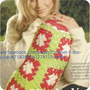 """""""Almohadón Caramelo"""" a Crochet"""