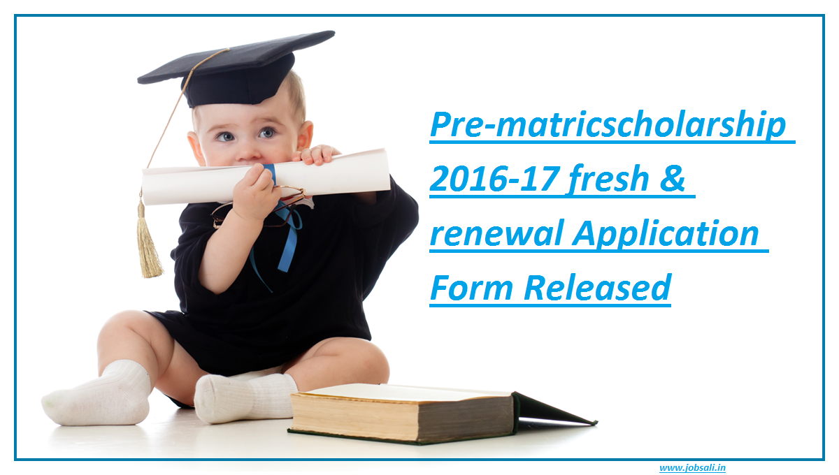 pre matric scholarship form,pre matric scholarship 2016 17,pre matric scholarship for minority students