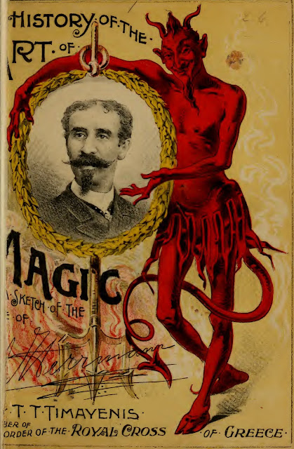 a history of the art of magic A compleat system of magick : or, the history of the black-art item preview a system of magic jun 15, 2009 06/09 by defoe, daniel, 1661-1731.