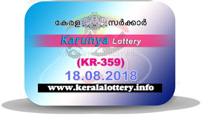 "keralalottery.info, ""kerala lottery result 18 8 2018 karunya kr 359"", 18th August 2018 result karunya kr.359 today, kerala lottery result 18.8.2018, kerala lottery result 18-08-2018, karunya lottery kr 359 results 18-08-2018, karunya lottery kr 359, live karunya lottery kr-359, karunya lottery, kerala lottery today result karunya, karunya lottery (kr-359) 18/08/2018, kr359, 18.8.2018, kr 359, 18.8.18, karunya lottery kr359, karunya lottery 18.8.2018, kerala lottery 18.8.2018, kerala lottery result 18-8-2018, kerala lottery result 18-08-2018, kerala lottery result karunya, karunya lottery result today, karunya lottery kr359, 18-8-2018-kr-359-karunya-lottery-result-today-kerala-lottery-results, keralagovernment, result, gov.in, picture, image, images, pics, pictures kerala lottery, kl result, yesterday lottery results, lotteries results, keralalotteries, kerala lottery, keralalotteryresult, kerala lottery result, kerala lottery result live, kerala lottery today, kerala lottery result today, kerala lottery results today, today kerala lottery result, karunya lottery results, kerala lottery result today karunya, karunya lottery result, kerala lottery result karunya today, kerala lottery karunya today result, karunya kerala lottery result, today karunya lottery result, karunya lottery today result, karunya lottery results today, today kerala lottery result karunya, kerala lottery results today karunya, karunya lottery today, today lottery result karunya, karunya lottery result today, kerala lottery result live, kerala lottery bumper result, kerala lottery result yesterday, kerala lottery result today, kerala online lottery results, kerala lottery draw, kerala lottery results, kerala state lottery today, kerala lottare, kerala lottery result, lottery today, kerala lottery today draw result"