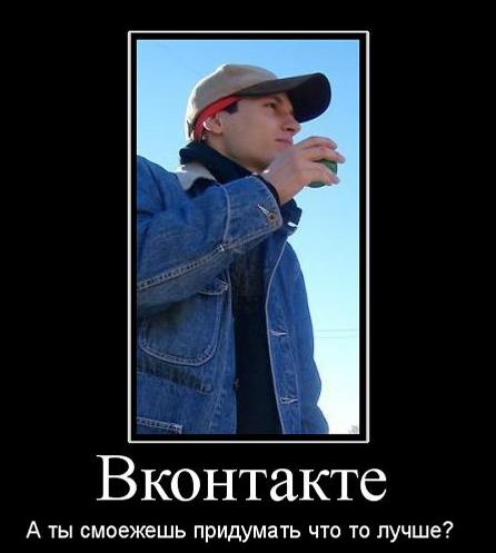 Анекдот про Марка Цукерберга и Павла Дурова | Бизнес-линч «Ѣ»