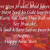 Happy New Year 2021 Wishes in Urdu