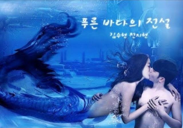 藍色大海的傳說