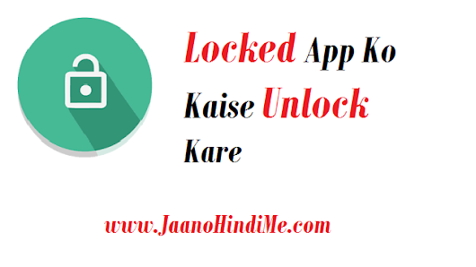 Unlock Locked App Without Pattern | Password