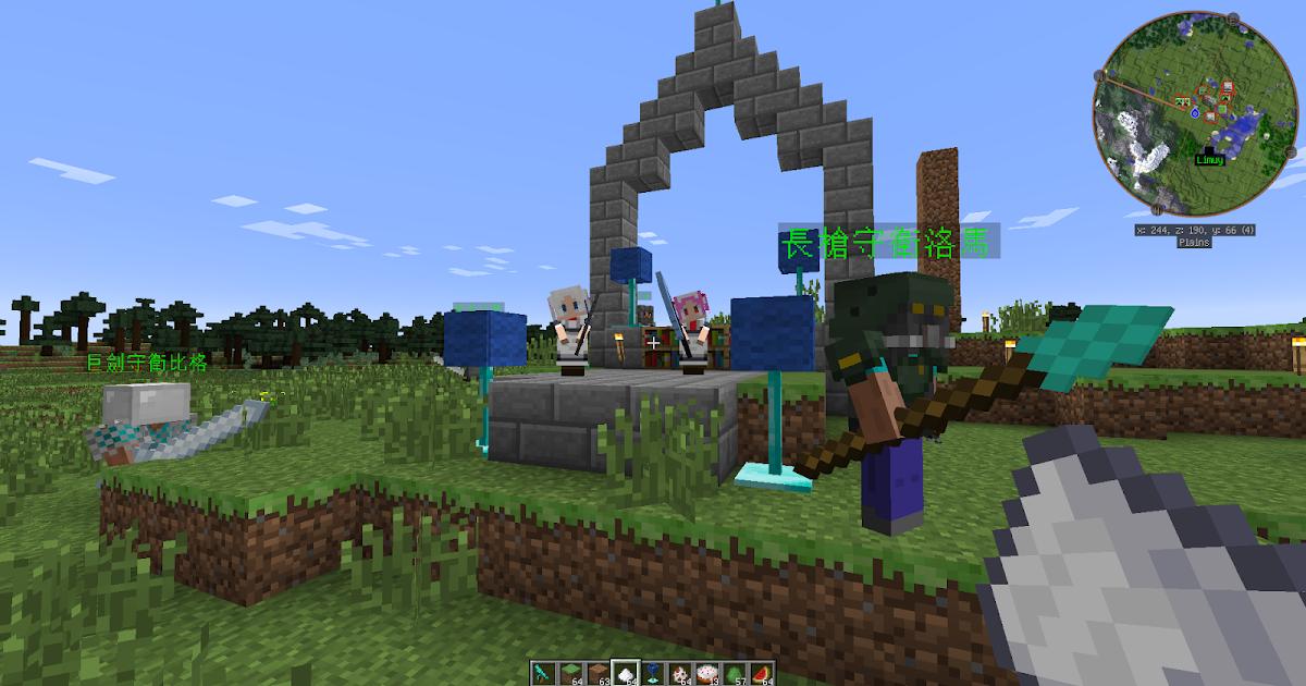 買塊斧: [ Minecraft 1.7.10 MOD] 小小女僕模組介紹 [當個創世神1.7.10][麥塊]