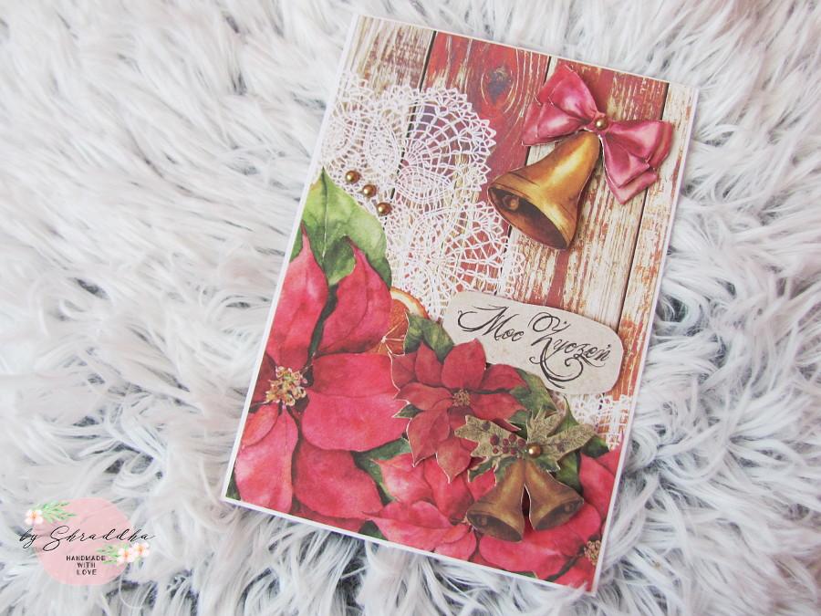 21. Kartka na Boże Narodzenie