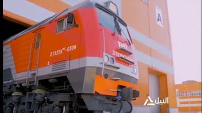 شاهد.. برومو تطوير سكك حديد مصر