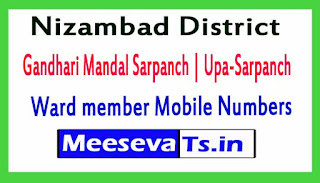 Gandhari Sarpanch | Upa-Sarpanch | Ward member Mobile Numbers List Nizambad District All Mandals in Telangana State
