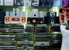 contoh bisnis elektronik