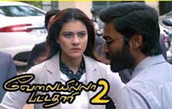 VIP 2 Scenes | Kajol buys Dhanush's company | Balaji Mohan | Vivek | Velai Illa Pattadhari 2